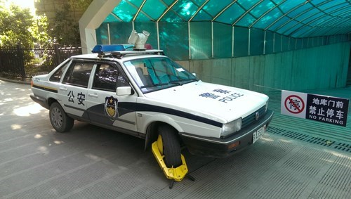 tire boot no parking police - 7856372480