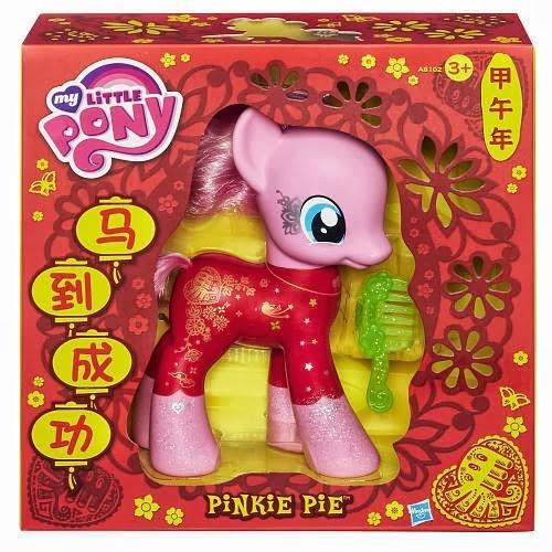 chinese new year toys pinkie pie Hasbro - 7859458816