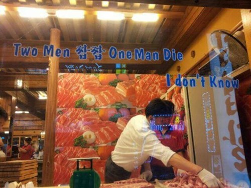 sign,engrish,restaurant,funny
