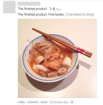 translation food bing bing translator - 7871769088