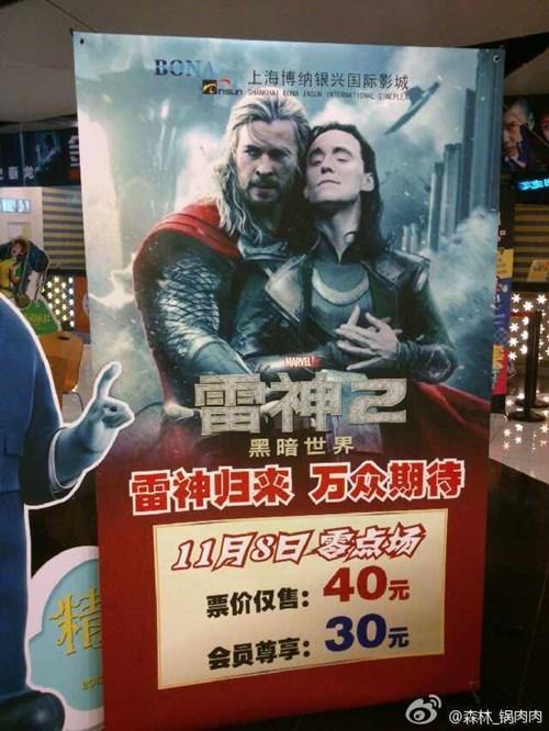 loki,slashfic,Thor,uproxx