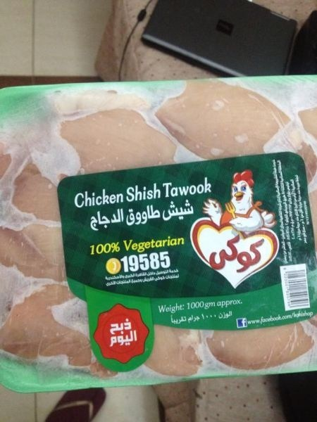 food vegetarian funny - 7894909184