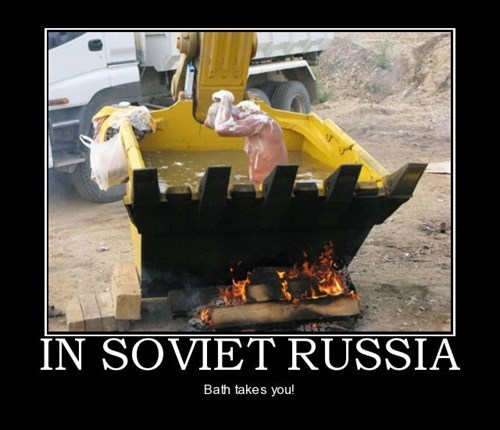 bath funny Soviet Russia - 7902407680