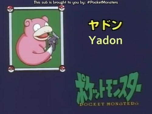 Pokémon basculin - 7904346368