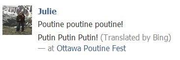 Vladimir Putin poutine bing translate - 7904643328