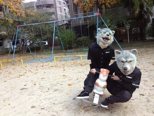 wolves,wtf,parks,poorly dressed,g rated