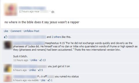 hip hop,jesus,rap,rappers,the bible,failbook