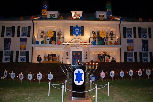 decoration house hanukkah - 7935223808