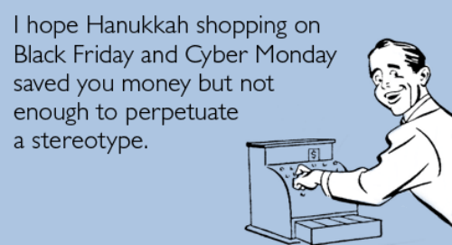 black friday shopping cyber monday hanukkah - 7936785408