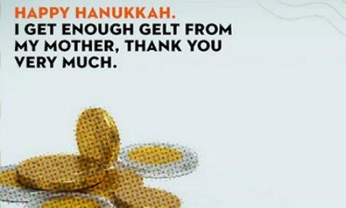 puns hanukkah gelt - 7936794368