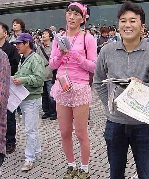 fashion wtf pink - 7953696512