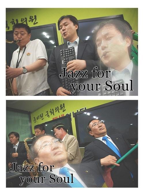 jazz keyboards Music wtf - 7957626624