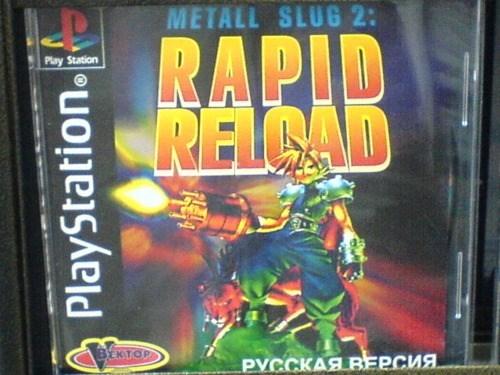 knockoff - Pc game - METALL SLUG 2: RAPID RELCAD Play Station BEKTOP РУССКАЯ ВЕРСИЯ. PlayStation.