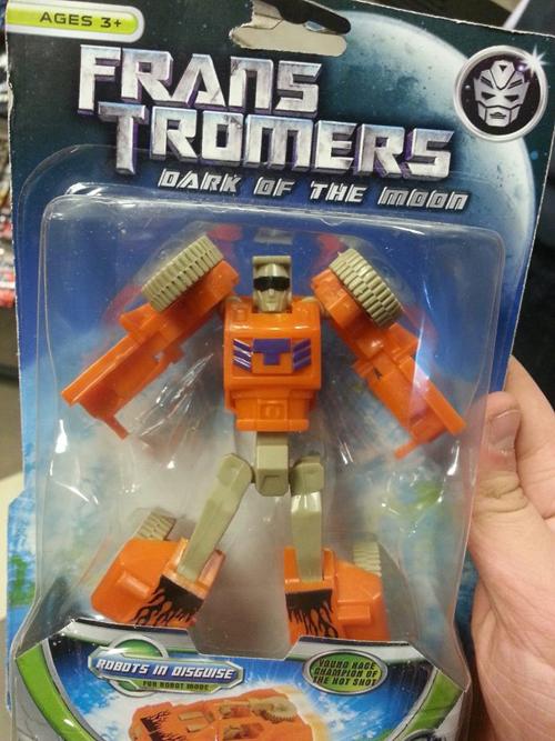 China engrish transformers - 7970023168