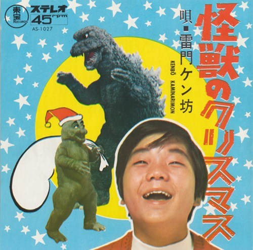 christmas Japan godzilla wtf