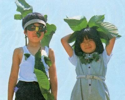 kids,plants,wtf