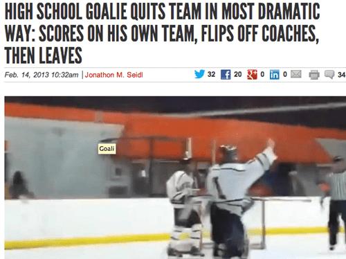 hockey sports quit - 7979325440