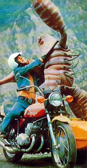 Japan,motorcycles,monster,wtf