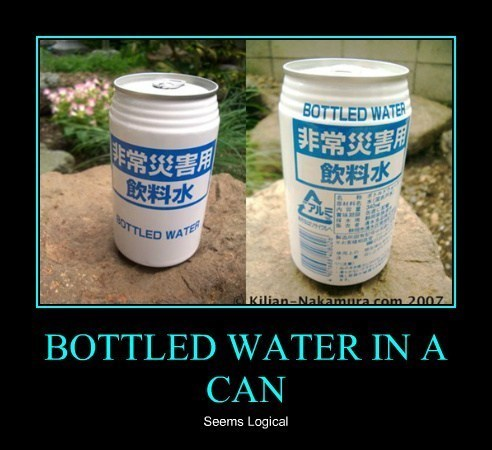 wtf can Japan bottled water - 7994161664
