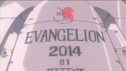 SOON 2014 evangelion - 7995515136