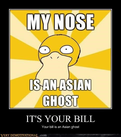 Pokémon asian Psyduck ghost funny