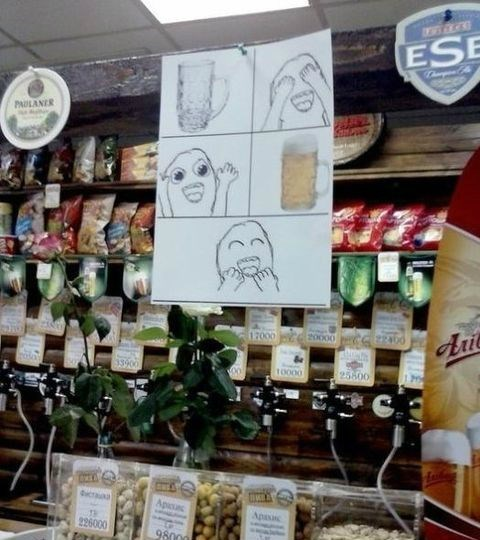 beer ads ragefaces Rage Comics - 8013861120