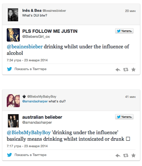 twitter,facepalm,kids these days,arrest,dui,justin bieber
