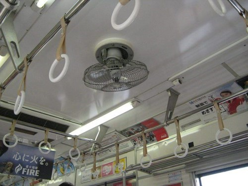 makeshift,work,electric fans,Subway