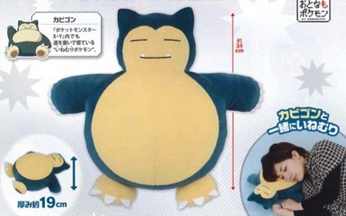pillows Pokémon snorlax - 8028791552