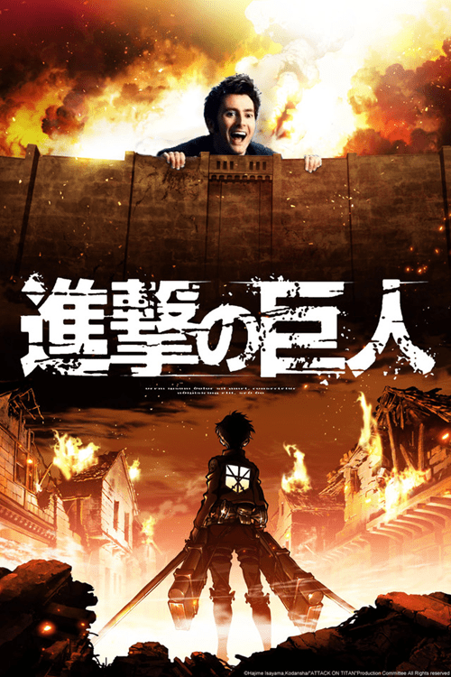 crossover anime doctor who attack on titan - 8036655104