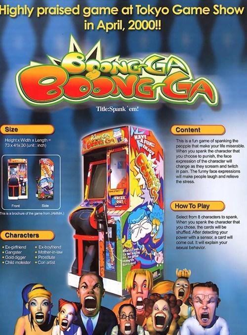 arcade Japan - 8065282048
