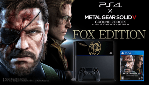 metal gear solid PlayStation 4 Video Game Coverage - 8068454912