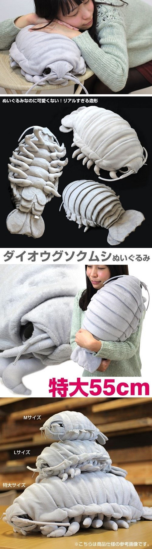 wtf pillows Japan giant isopod - 8075881216
