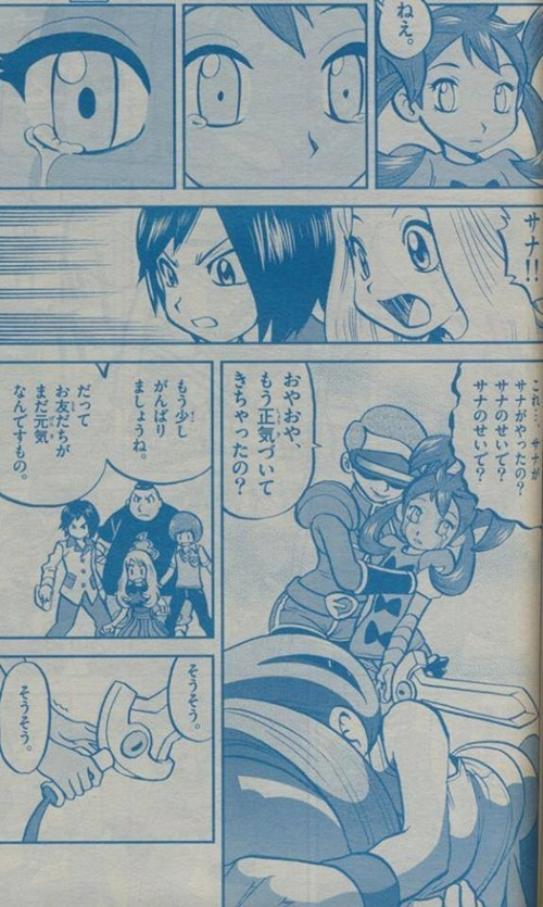 wtf pokemon adventures - 8077371904