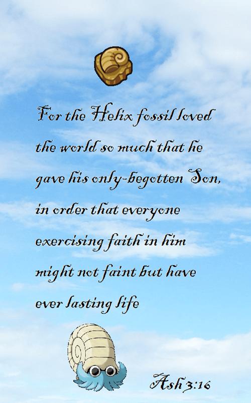 helix fossil twitch plays pokemon - 8080495616