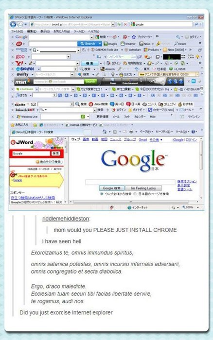 exorcism internet explorer failbook g rated - 8091127808