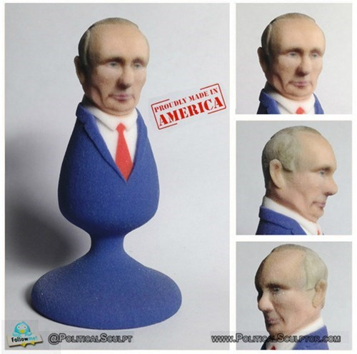 political sculpt,Vladimir Putin