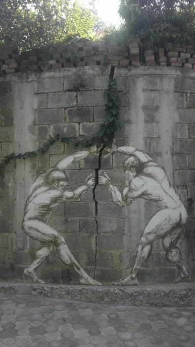 Street Art graffiti hacked irl - 8104010240