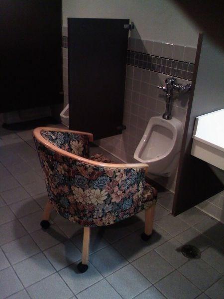 monday thru friday lazy urinal work bathroom - 8105380096