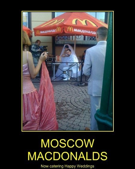 russia Moscow McDonald's funny - 8110500096