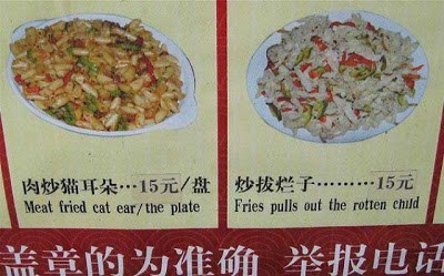 engrish accidental gross food fail nation - 8110507008