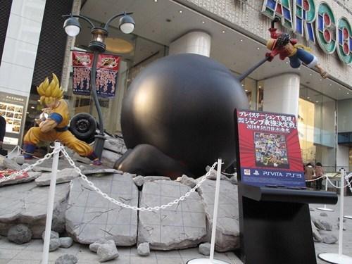 anime Dragon Ball Z one piece - 8111228672