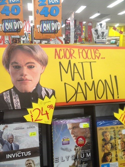 matt damon,Team America,celeb,store display,g rated,win