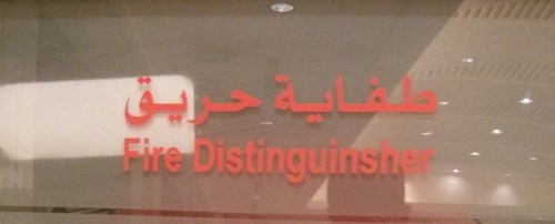 engrish,fire extinguisher