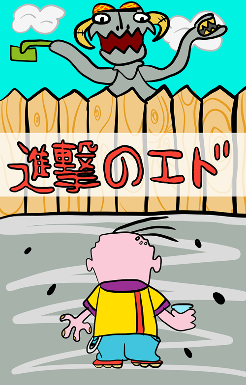 anime Fan Art ed edd n eddy attack on titan - 8121837824