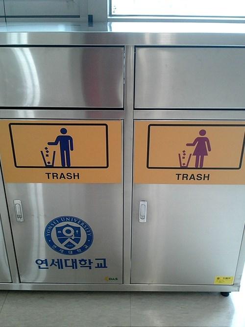 gender trash cans unisex - 8131917056