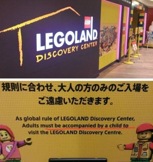 kids lego parenting - 8134246144