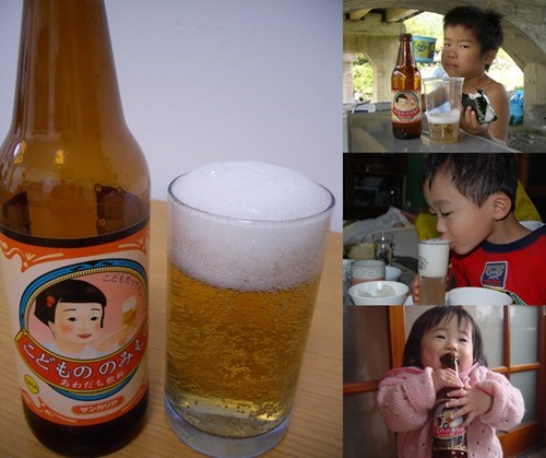 beer kids Japan funny