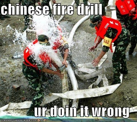 China - 813700864