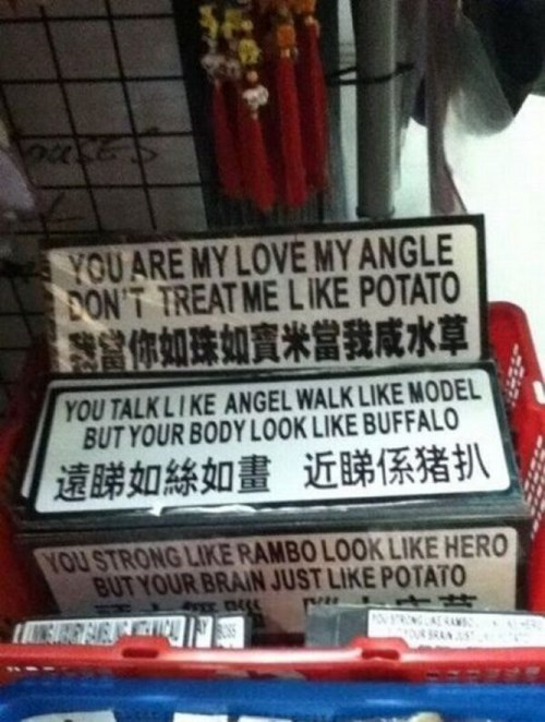 quotes engrish signs funny - 8152262400